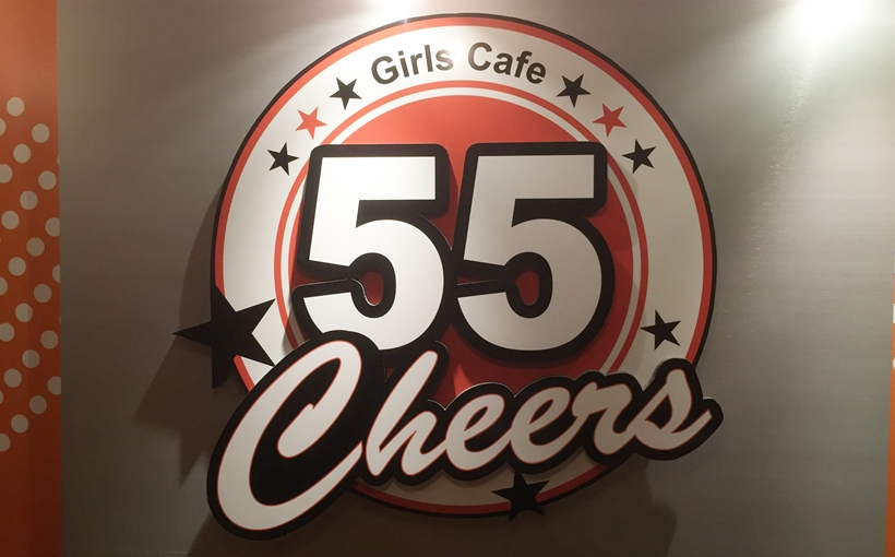 cheers55