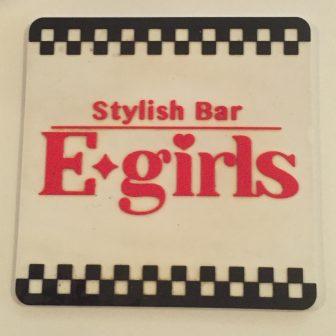 E-girlsのロゴ
