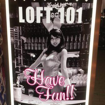 LOFT101川崎店