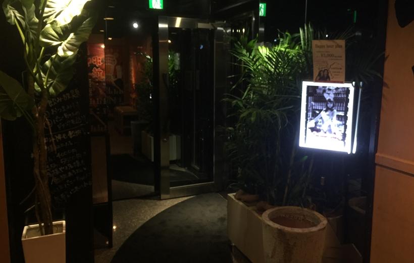 LOFT101横浜店の外観