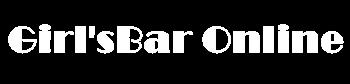 Girl'sBar Online - 神奈川県のガールズバーポータルサイト