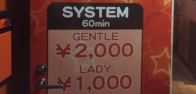 Dazzleの料金システム