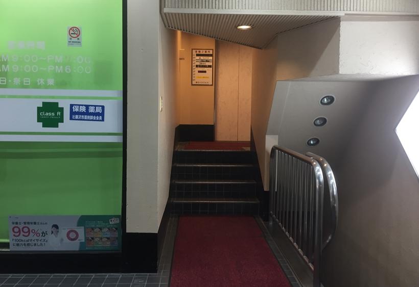 びっくり箱のエレベーター