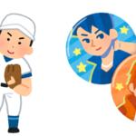 斎藤佑樹投手とNEWS