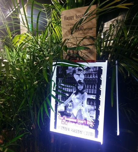 LOFT101横浜店