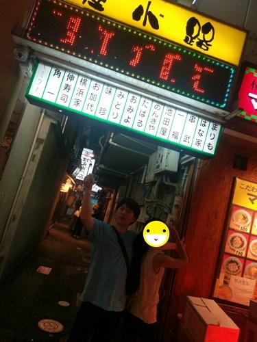 横浜の狸小路