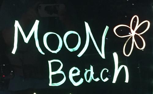 ムーンビーチ