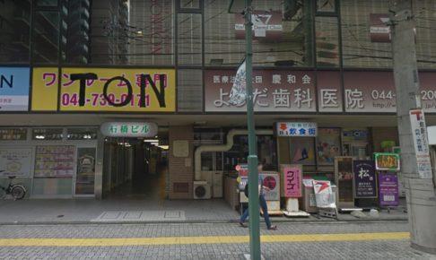 武蔵小杉のガールズバーAmo