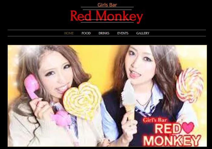 向ヶ丘遊園のガールズバーRed Monkey