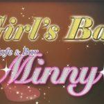 溝の口のガールズバー「ミニー」